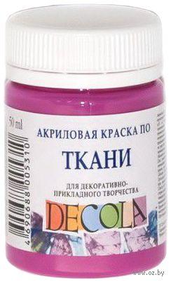 """Краска акриловая по ткани """"Decola"""" (фуксия; 50 мл) — фото, картинка"""