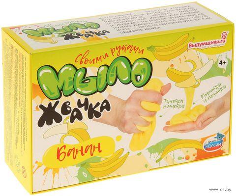 """Набор для изготовления мыла-жвачки """"Банан"""" — фото, картинка"""