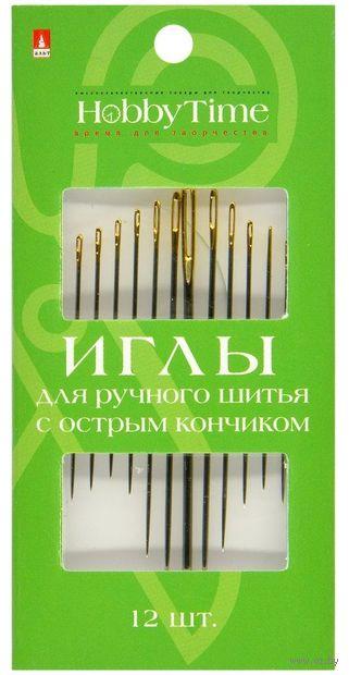 Иглы для шитья (12 шт.; арт. 2-693) — фото, картинка