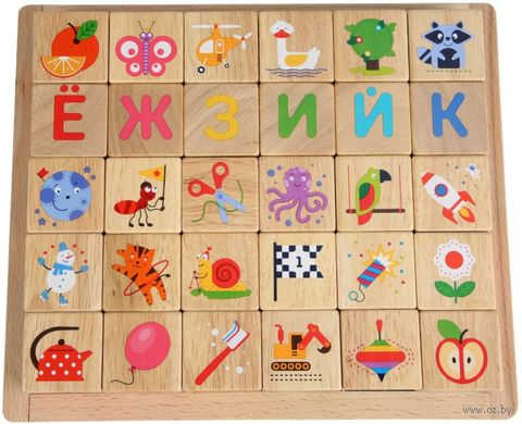 "Кубики ""Умные"" (30 шт.; арт. LL247) — фото, картинка"