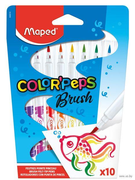 """Набор фломастеров цветных """"Color Peps Brush"""" (10 цветов; с мягкой кистью)"""