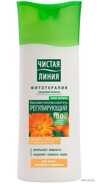 """Бальзам-ополаскиватель для волос """"Регулирующий"""" (250 мл)"""