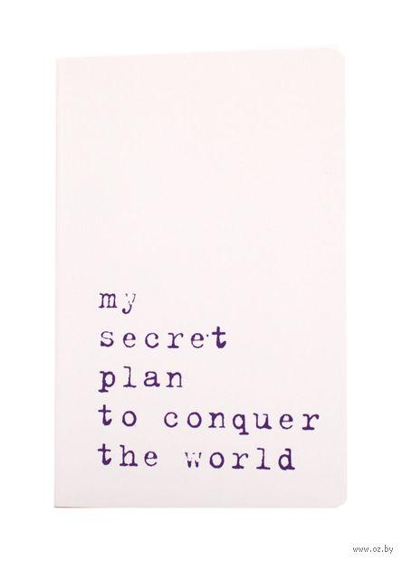 """Записная книжка Молескин """"Volant. My Secret Plan"""" в линейку (карманная; мягкая белая обложка)"""
