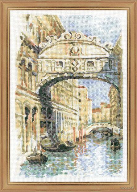 """Вышивка крестом """"Венеция. Мост вздохов"""" (260х380 мм) — фото, картинка"""