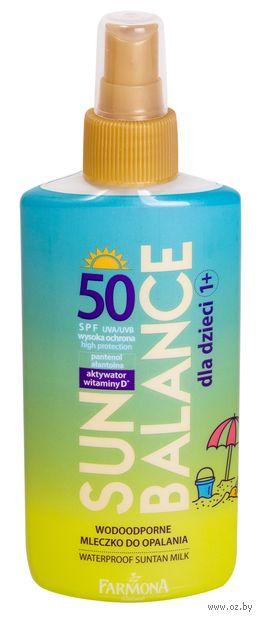 """Молочко для загара детское """"Sun Balance 1+"""" водостойкое SPF 50 (150 мл) — фото, картинка"""