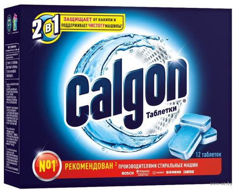 """Средство для смягчения воды """"Calgon"""" (12 таблеток)"""