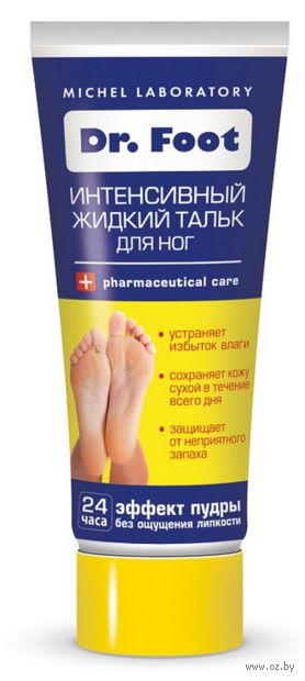 Интенсивный жидкий тальк для ног (75 мл)