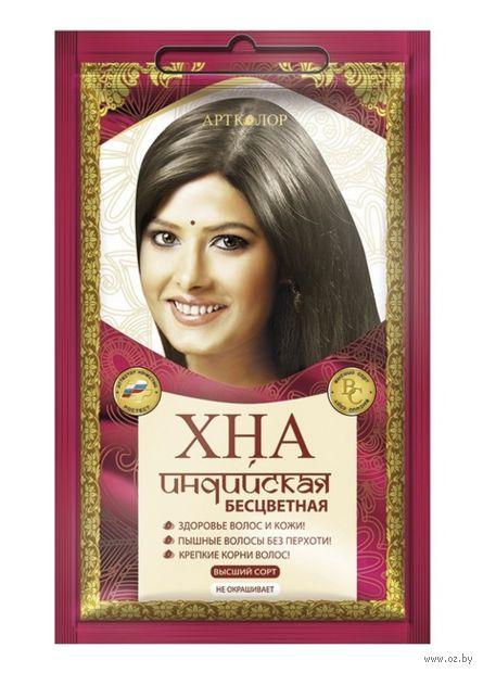 Хна бесцветная индийская (25 г)