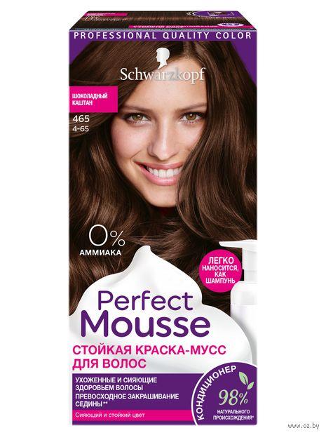 """Краска-мусс для волос """"Perfect Mousse"""" тон: 465, шоколадный каштан — фото, картинка"""