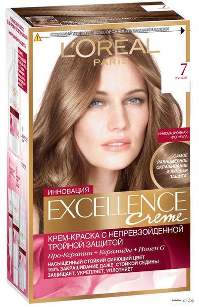 """Крем-краска для волос """"Excellence"""" (тон: 7, русый) — фото, картинка"""