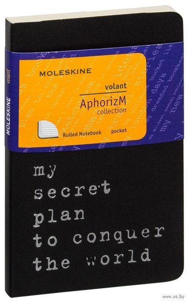 """Записная книжка Молескин """"Volant. My Secret Plan"""" в линейку (карманная; мягкая черная обложка)"""