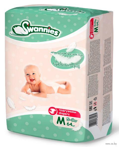 "Подгузники ""Swannies M"" (5-9 кг; 64 шт.) — фото, картинка"