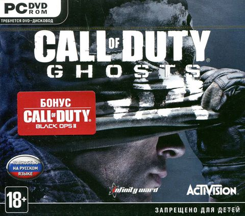 Call of Duty: Ghosts + Call of Duty: Black Ops 2