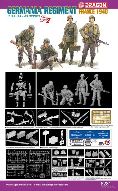 "Набор миниатюр ""Germania Regiment France 1940"" (масштаб: 1/35) — фото, картинка"