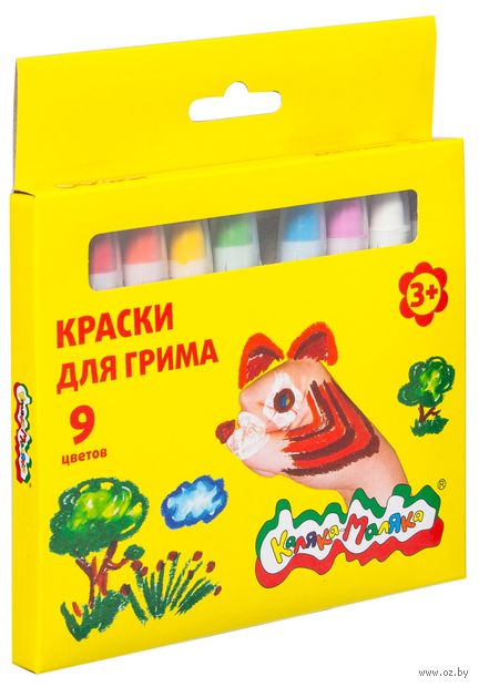 """Аквагрим """"Каляка-Маляка"""" (9 цветов) — фото, картинка"""