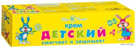 Крем детский универсальный (40 мл)