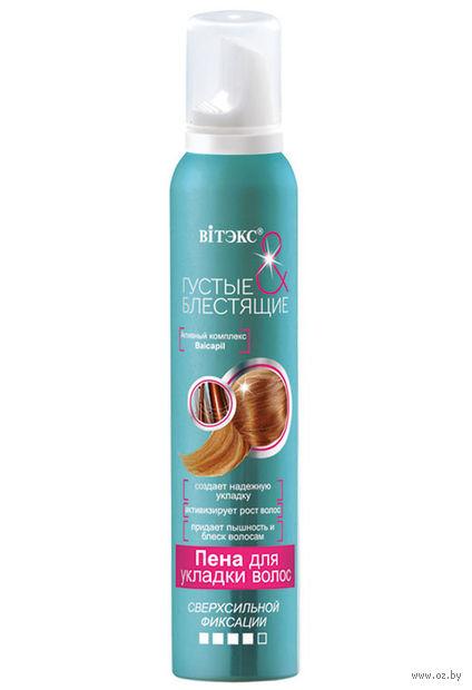 Пена для укладки волос (200 мл)