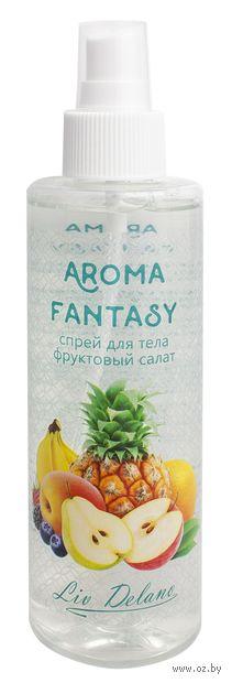 """Спрей для тела """"Aroma Fantasy. Фруктовый салат"""" (200 мл) — фото, картинка"""
