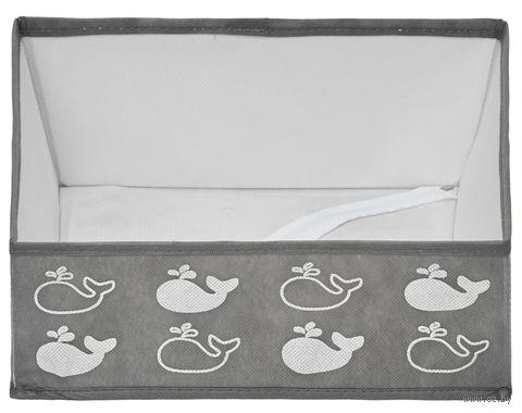 "Органайзер для белья ""Киты"" (320х320х110 мм; 1 ячейка) — фото, картинка"