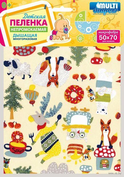 "Пеленка многоразовая детская ""Multi Diapers"" (500х700 мм) — фото, картинка"
