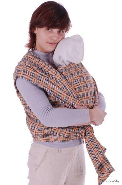 "Слинг-шарф ""Уют"" (бежевая клетка) — фото, картинка"