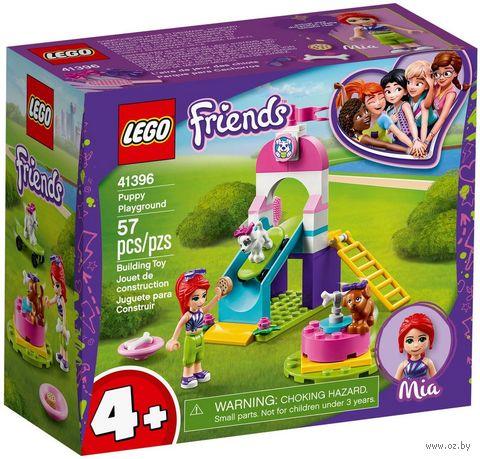 """LEGO Friends """"Игровая площадка для щенков"""" — фото, картинка"""