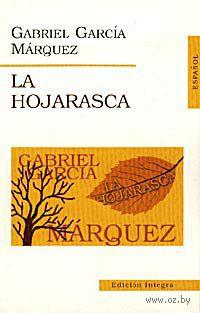La Hojarasca — фото, картинка