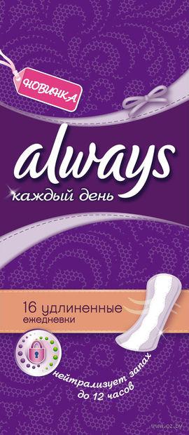 Ежедневные прокладки ALWAYS Large Single (16 шт)