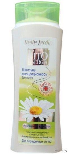 """Шампунь для волос """"Ромашка и кератин"""" (400 мл)"""