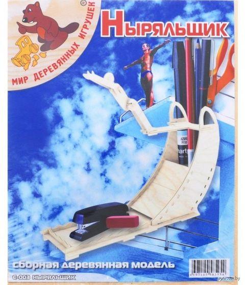 """Сборная деревянная модель """"Ныряльщик"""""""