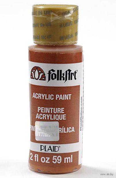 "Краска акриловая ""FolkArt. Acrylic Paint"" (терракотовая; 59 мл; арт. PLD-00433) — фото, картинка"