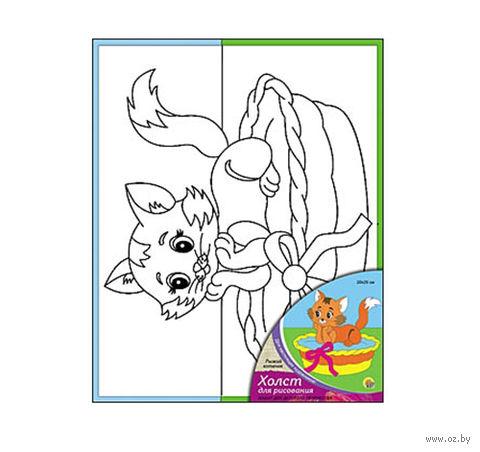 """Набор для рисования """"Рыжий котенок"""""""