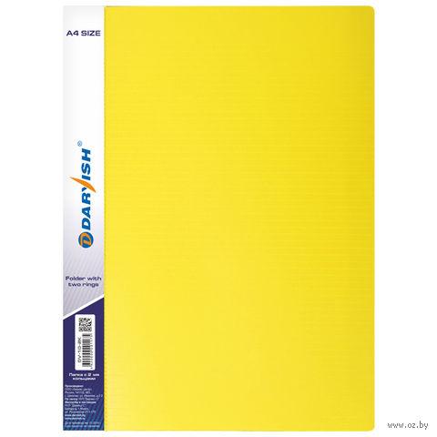 """Папка на кольцах """"Darvish"""" (А4; 2 кольца; желтая; арт. DV10-2K)"""