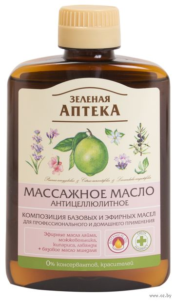 """Масло для массажа антицеллюлитное """"Зеленая аптека"""" (200 мл) — фото, картинка"""