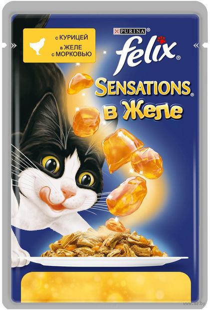 """Пресервы для кошек """"Sensations"""" (85 г; курица в желе с морковью) — фото, картинка"""