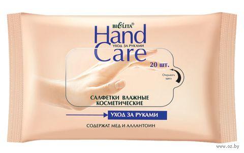 """Влажные салфетки для рук """"Hand Care"""" (20 шт.) — фото, картинка"""