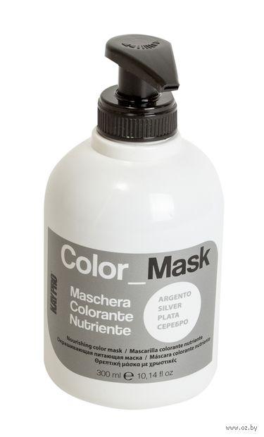 """Тонирующая маска для волос """"Color Mask"""" тон: серебристый — фото, картинка"""