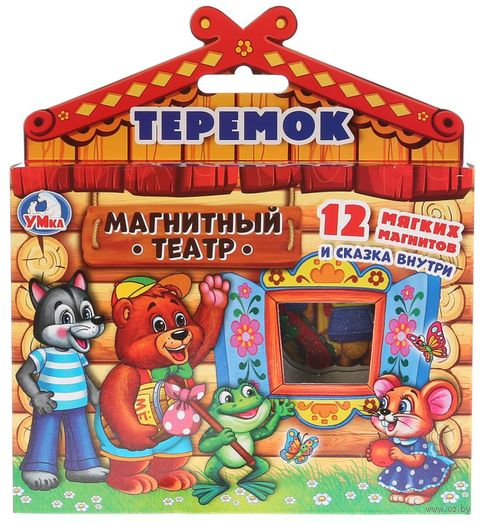 """Магнитный театр """"Теремок"""" (арт. 4690590146309) — фото, картинка"""