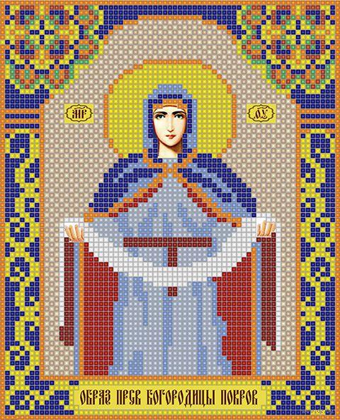 """Алмазная вышивка-мозаика """"Богородица. Покров"""" (210х170 мм) — фото, картинка"""