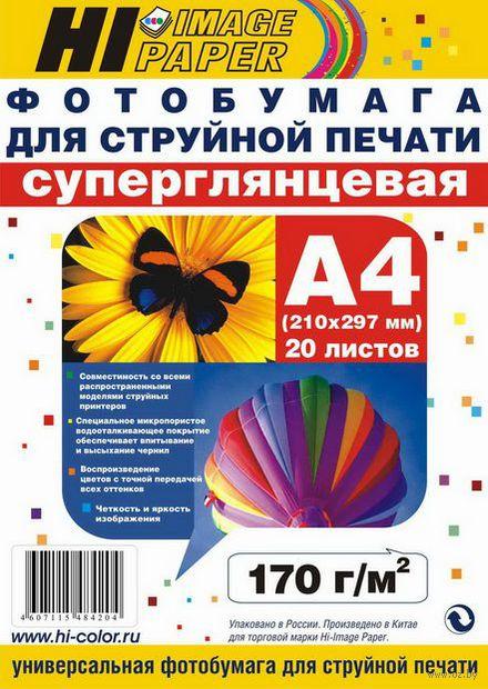 Фотобумага суперглянец односторонняя (20 листов, 170 г/м, А4)