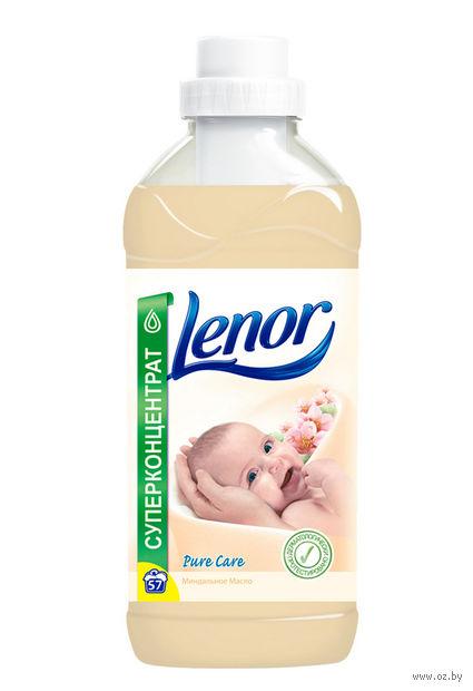 """Концентрированный кондиционер Lenor """"Миндальное масло для чувствительной кожи"""" (2 л)"""
