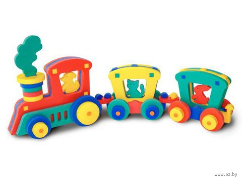 """Развивающая игрушка """"Поезд"""""""