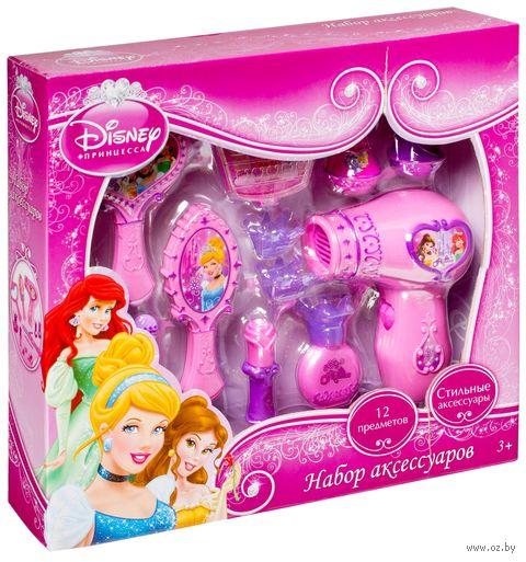 """Игровой набор """"Принцессы"""" (12 предметов)"""