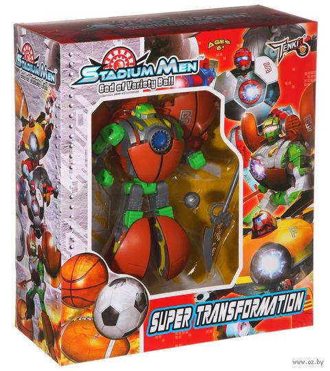 """Робот-трансформер """"Stadium Men. Баскетбольный мяч"""""""