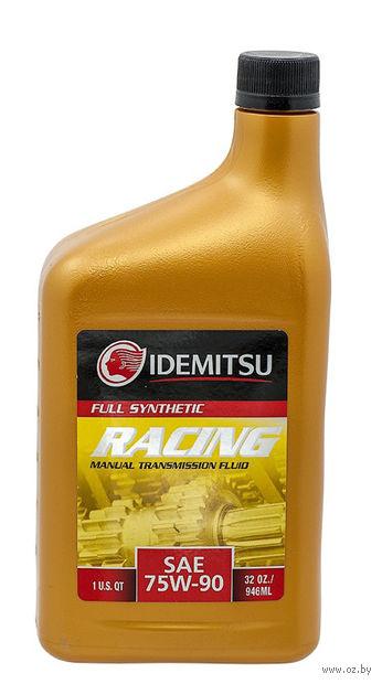"Масло трансмиссионное Idemitsu ""Racing Gear Oil"" 75W-90 (0,946 л) — фото, картинка"