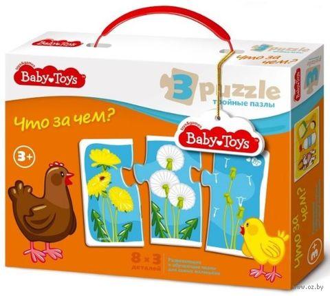 "Пазл ""Baby Toys. Что за чем"" (24 элемента) — фото, картинка"