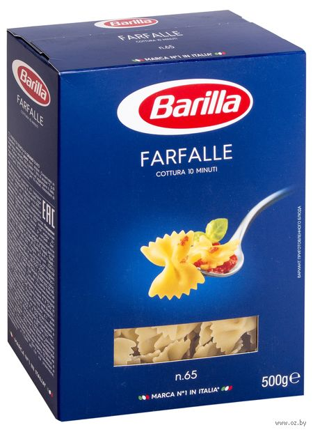 """Макароны """"Barilla. Farfalle №65"""" (500 г) — фото, картинка"""