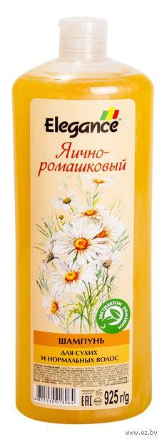 """Шампунь для волос """"Яично-ромашковый"""" (925 г) — фото, картинка"""