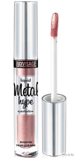 "Тени для век ""Metal Hype"" тон: 03, розовый жемчуг — фото, картинка"
