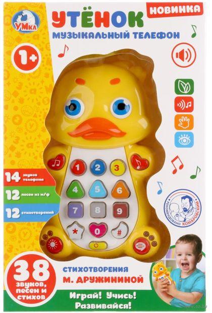 """Музыкальная игрушка """"Утёнок"""" (со световыми эффектами) — фото, картинка"""